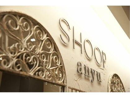 シュープ アニュー ラスパ太田川店(SHOOP anyu)の写真