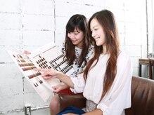 ヘアカラー専門店 フフ イオンモール東浦店(fufu)の雰囲気(約100種類以上から、カウンセリングで希望の色味を選択♪)