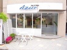 ヘアーアンドメイク アズール 志木店(Hair&Make Azur)