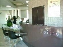 フェリーチェ 鏡島店(Felice)の雰囲気(受付カウンターです。笑顔でお出迎えしますょ!!)