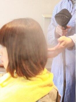 ヘアーズアッシュガーレ(Hair's Asciugare.)の写真/【平日・土曜限定】カラー+カット+イオンスチーム⇒6334円はメンズにも人気♪スチーム使用でツヤ感も◎