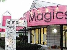 美容室Magics