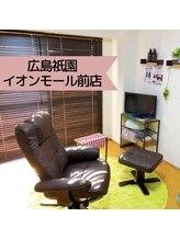 センス バイ プラス ヘアー 広島駅前店(SENSE by PLUS hair)祇園イオン モール前店