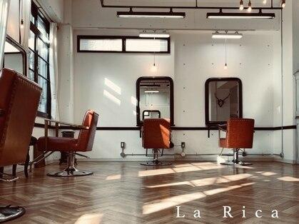 ラリカ(La Rica)の写真