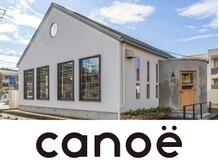 カノエ 松江学園店(canoe)