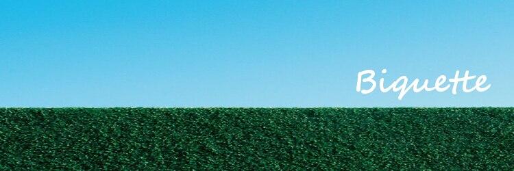 ビケット (Biquette)のサロンヘッダー