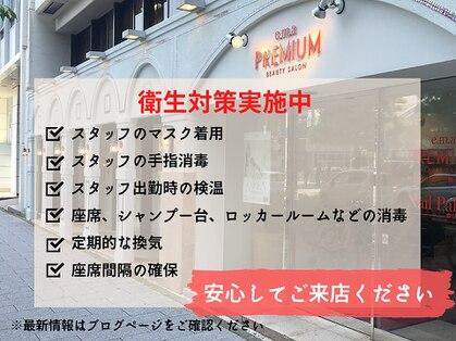 イーエムエー プレミアムビューティーサロン 栄店(e.m.a PREMIUM BEAUTY SALON)の写真