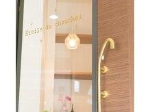 エトワールシュシュ(Etoile du chouchou)の雰囲気(一人のお客様だけの空間なのでゆっくりと静かに過ごせます。)