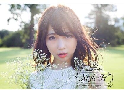 スタイルエイチ(Style‐H)の写真
