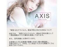 オーガニックヘアサロン アクシス 西18条店(AXIS)