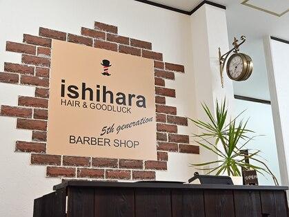 ishihara HAIR&GOODLUCK