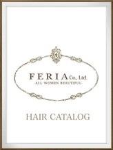 フェリア 京橋店(FERIA)FERIA Design