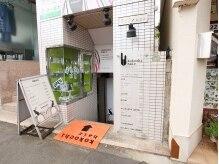 ココチ サロン(KOKOCHI SALON)の雰囲気(武蔵境駅から徒歩5分♪)