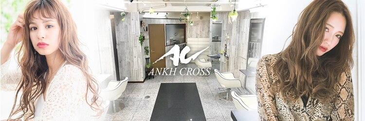 アンク クロス 町屋店(ANKH CROSS)のサロンヘッダー
