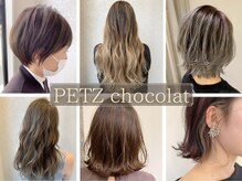 PETZ chocolat