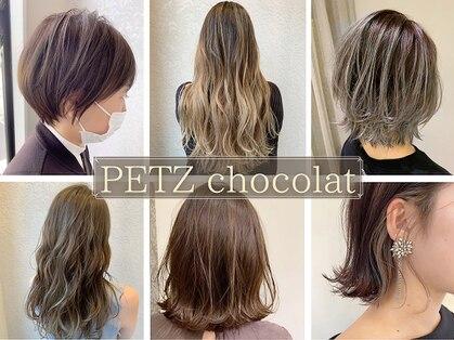 ペッツショコラ(PETZ chocolat)の写真