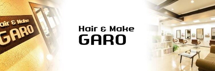 ガロ(GARO)のサロンヘッダー