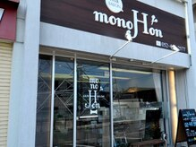 mono-Hon 甚目寺店