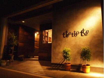 テトテ(tetote)の写真