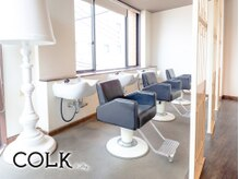 コルクバイマグ(COLK by Mag)の雰囲気(天井がたかく、光が差し込む開放的なシャンプー台☆)
