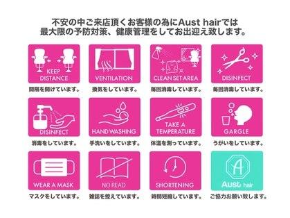 オーストヘアー 銀座(Aust hair)の写真