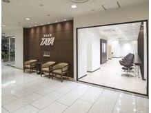 タヤ 黒崎井筒屋店(TAYA)の雰囲気( 3階エレべーターを下りてすぐ)