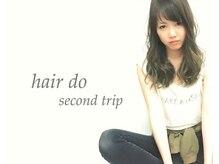 【hair do】人気メニュー LINE UP!
