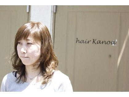 ヘアーカノア(hair kanoa)の写真