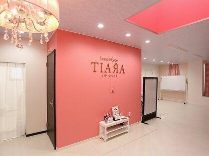 ハナココ ティアラ ビップ スペース(hanaCoco TIARA VIP SPACE)の写真