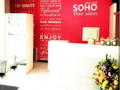 ソーホーニューヨーク 長命ケ丘店(SOHO newyork)の写真