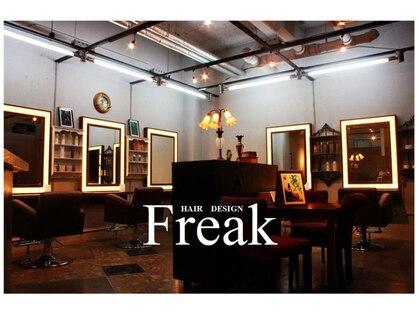 フリーク ヘアデザイン(FREAK hair design)の写真
