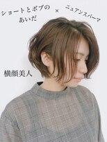 上杉ショート 新作★愛されヘア【ゆるくしゃショート】