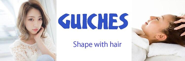 ギッシュ 堅田店(GUICHES)のサロンヘッダー