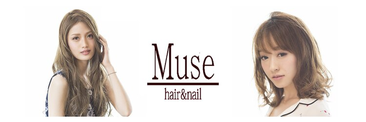ミューズ 鶴馬店(Muse)のサロンヘッダー