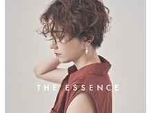エッセンス(THE ESSENCE)