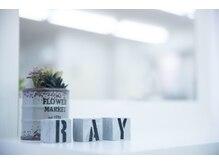 レイ(ray.)の雰囲気(鍛え上げた業界最先端の技術をぜひ体験してみてください♪)