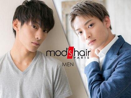 モッズヘア メン 上尾東口店(mod's hair men)の写真