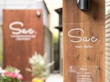 サク(Sac.)の雰囲気(お店の入り口には小さな庭があり季節の花が楽しめます【恵比寿】)