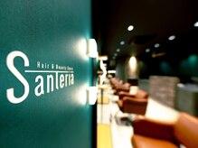 サンテリア(Santeria)の雰囲気(12月1日NEW OPEN【Santeria】)