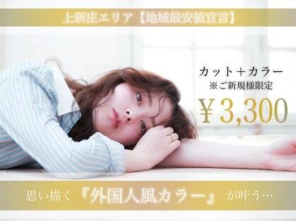 カノン 上新庄店(Kanon)の写真