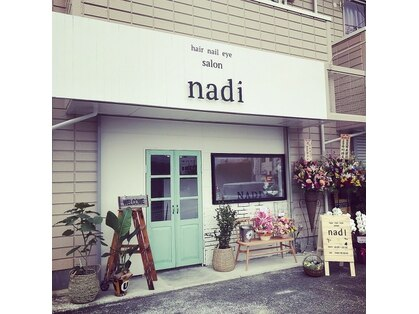 ナディ(nadi)の写真
