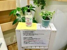 ICH・GO 東中野店の雰囲気(消毒液を設置しています)