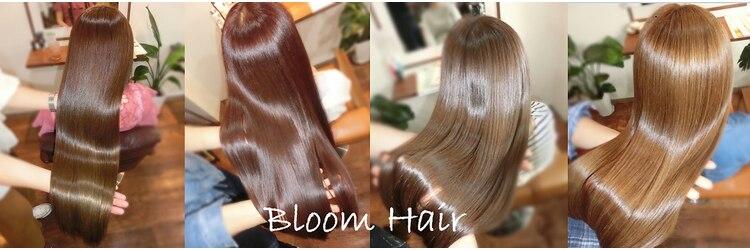 ブルームヘア 大宮(Bloom hair)のサロンヘッダー
