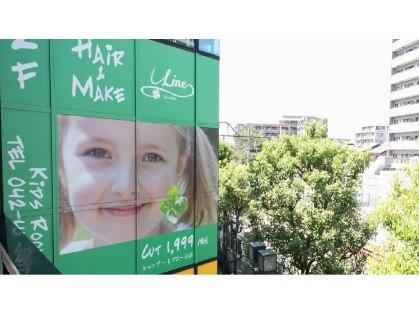 ライン Hair&Make Line 画像