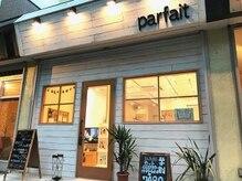 パルフェ(parfait)の雰囲気(この白いお店がparfait青葉台店ですよー!青葉台)