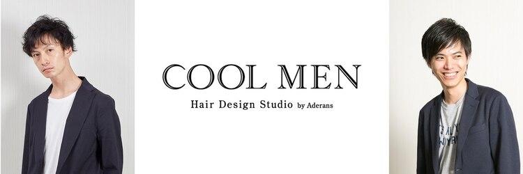 クールメン ヘアデザインスタジオ 池袋(COOL MEN)のサロンヘッダー