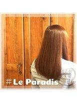 ルパラディ(leparadis)【鉄板!ロングボブ】