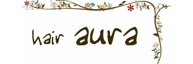 アウラ(aura)のサロンヘッダー