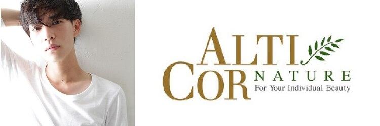 アルティコアナチュール(ALTI COR NATURE)のサロンヘッダー