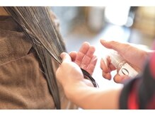 髪の状態に、tokio 0 1 インカラミトリートメントを 【浸透しやすい状態をつくる】